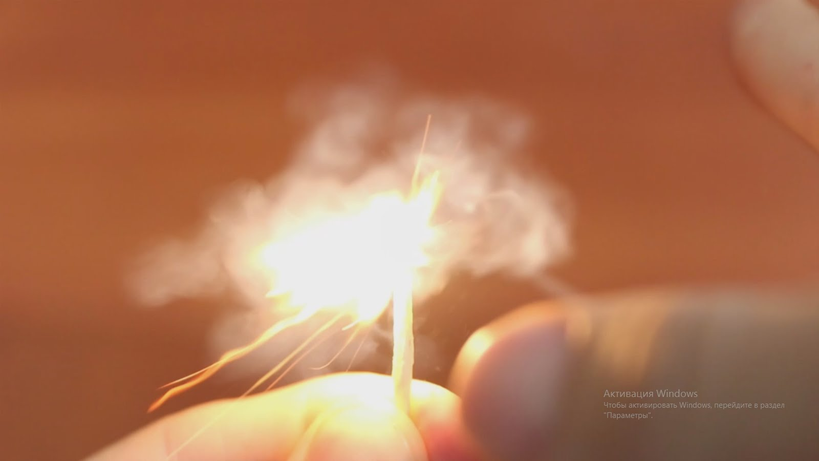 How to light a match with finger