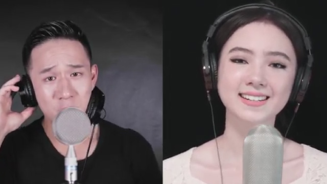 Beautiful Now Cover